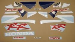Honda 954RR 2003 Fireblade white decals