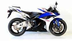 Honda cbr 600rr 2011 white graphics set